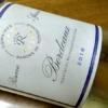 2000円前後の白ワインを飲み比べ!(1500円から2500円まで)