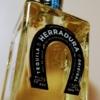 エラドゥーラ・プラタとサウザ シルバー・ゴールドの飲み比べレビュー