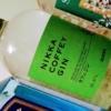 ニッカ カフェ ジンの味の評価!山椒と和柑橘が利いた個性派