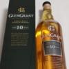 GLENGRANT(グレングラント)10年の味