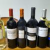 2000円台の赤ワインを飲み比べたレビュー!コスパ最高のオススメ(1500円~2500円まで)