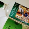 シップスミスの味を評価!ワンショット&ミドルカットの贅沢な製法のジン